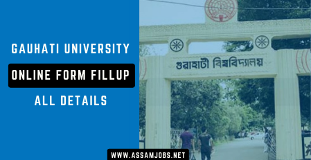 Gauhati University GU Form fillup